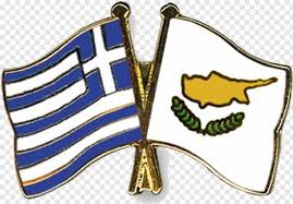 Greek Flag - Greek And Cyprus Flag, HD Png Download - 400x320 ...