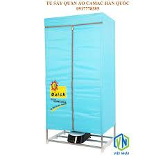 Máy sấy quần áo Hàn Quốc 868 UV 2 tầng khung inox chế độ UV Diệt Khuẩn