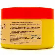 Медовый спас» крем для суставов. Пчелиный спас крем для суставов ...