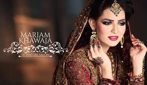 mariam khawaja bridal 2016 17 women