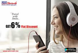 shrinath travel agency pvt ltd