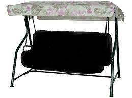 swing garden hammock cover 205 cm
