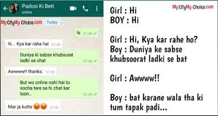 funny whatsapp chat between boys and