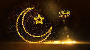 أهم تطبيقات رمضانية 4 نجوم او أكثر Ramadan Kareem 2017