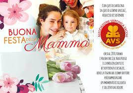 E-Card   Associazione Veronica Sacchi Onlus