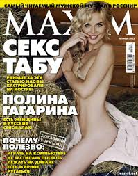 Cover of Maxim Russia with Polina Gagarina, October 2012 (ID:16052 ...