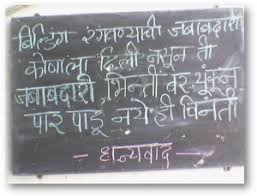 funny marathi quotes quotesgram