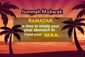 ramadan jumma mubarak images pics hd
