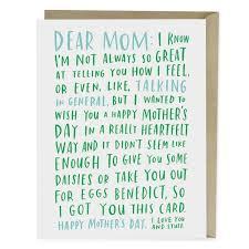 Awkward Mother's Day Card