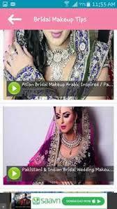 new bridal makeup videos 2016 apk