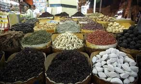 """بهية تكشف لـ """"المغرب اليوم"""" أنواع البخور من - المغرب اليوم"""