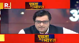WATCH- Extraordinary! Arnab Goswami apologises for 'donkey's child' attack  that he did not make - Janta Ka Reporter 2.0
