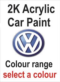 2k acrylic vw car colours select size