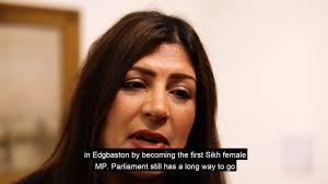 Women in Parliament event - interview with Preet Kaur Gill MP - YouTube