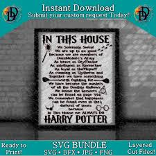 Inspired Harry Potter In This House Wall Decal Sign Clip Art Svg Vecto Dynamic Dimensions