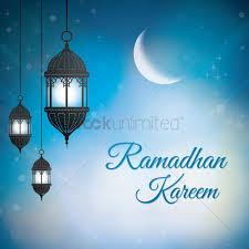 ramadhan kareem vector image 1611353