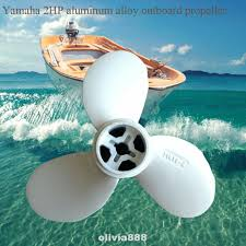 7 1 4x5 A Metal Outboard Propeller For Marine Boat Engine 2 Stroke 2hp Shopee Philippines