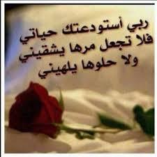 كلمات جميلة ومعبرة كلام حلوة جدا باجمل الصور صباح الورد