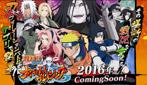 Naruto Shippuden: Ultimate Ninja Blazing Mobile Game to Release ...