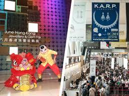 roads lead to the hong kong june fair 2019