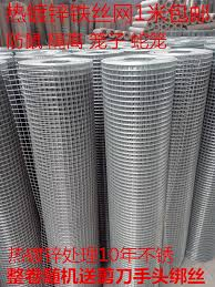 Usd 7 55 Hot Galvanized Anti Rat Barbed Wire Breeding Anti Snake Pigeon Balcony Window Multi Meat Fence Isolation Iron Line Protection Electricity Wholesale From China Online Shopping Buy Asian Products Online From The