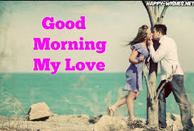 good morning wishes with kiss images