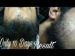 2017 homemade beard oil in hindi make