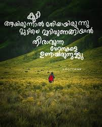 malayalam quotes inspirational quotes about friendship ego
