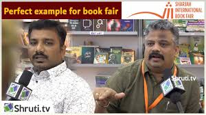 Image result for discovery book palace vediappan images