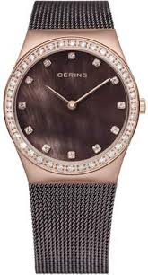 bering jewellery for women save up to