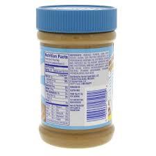 skippy creamy peanut er spread 462g