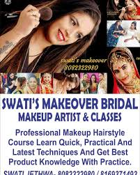 best makeup s in mumbai helo sehat