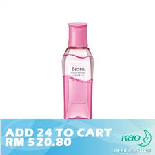 biore makeup remover for eye lip