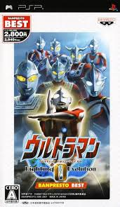 ultraman fighting evolution 0 box shot