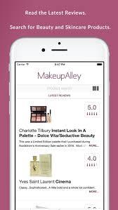 makeupalley by mua inc