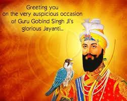 guru gobind singh ji jayanti birthday wishes quotes images for