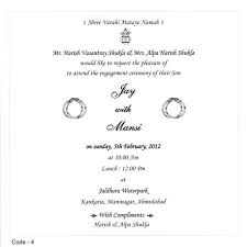 new wedding card quote for invitation in hindi matik english