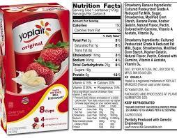 nutrition label for yoplait yogurt