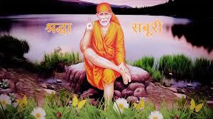 Shirdi Sai Blog – Dedicated to Shirdi Sai Maa's Lotus Feet