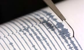 INTENSA scossa di terremoto a ROMA, la città TREMA all'alba ...