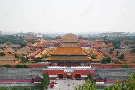 Immagini Stock - La Città Proibita Era Il Palazzo Imperiale Cinese Della  Dinastia Ming Alla Fine Della Dinastia Qing Image 63974424.