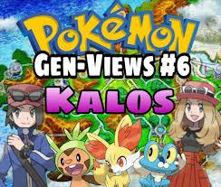 Gen-Views #6 ☆ Kalos
