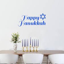 Vinyl Wall Art Decal Happy Hanukkah With Star 11 X 23 Jewish H Imprinted Designs