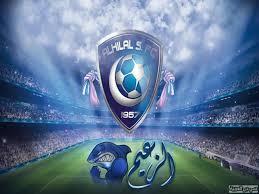 صور نادي الهلال 2020 رمزيات وخلفيات فريق الهلال السعودي 2020 سي