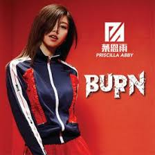 Love Once mp3 song download by Priscilla Abby (Burn) | Wynk