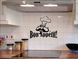 Bon Appetit Wall Decal Kitchen Wall Decor Quote Dining Room Etsy