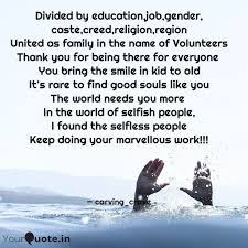 best happyvolunteersday quotes status shayari poetry thoughts