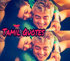 tamil movie love quotes home facebook