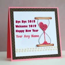 beautiful new year quotes greeting cards