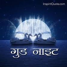 good night images wallpapers photos